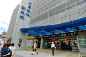 Nerd alert! Inside Taipei's PC and gadget shopping paradise