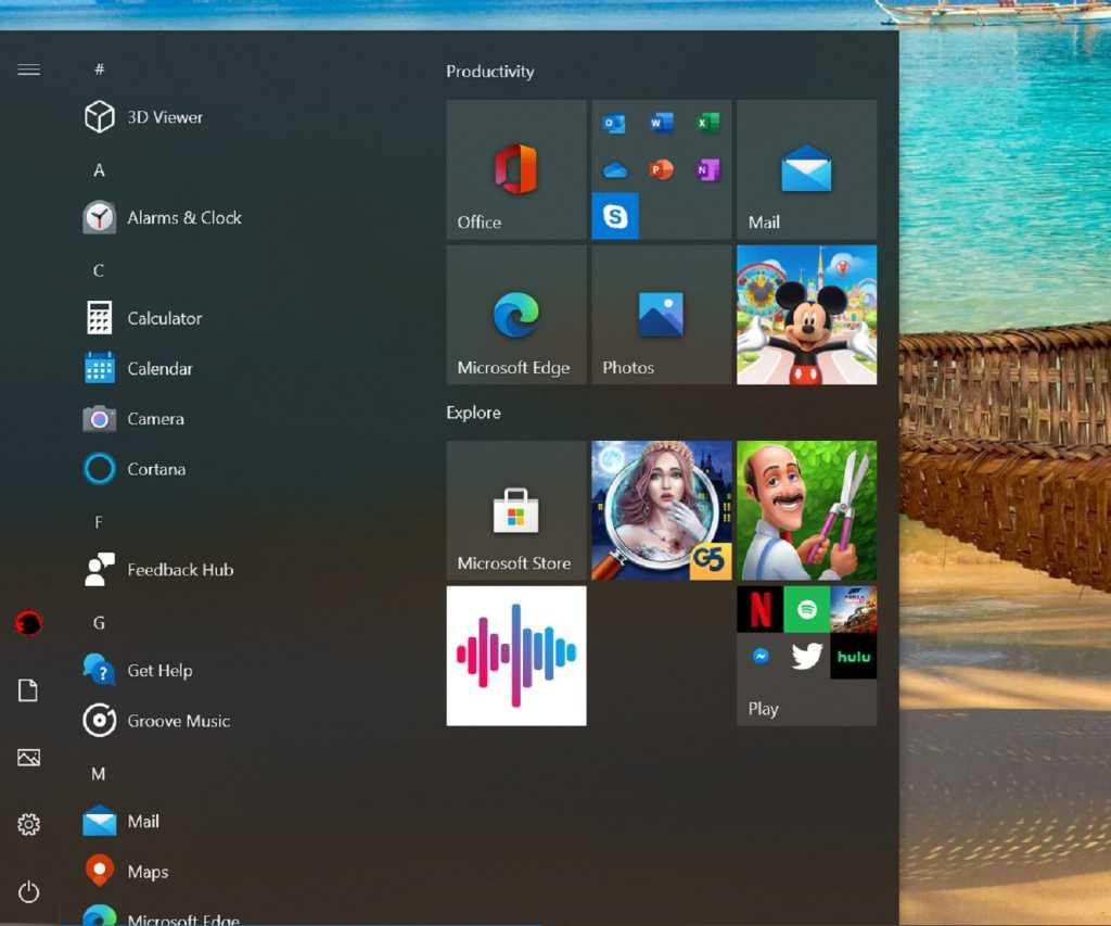 20h2 start menu Microsoft 20H2