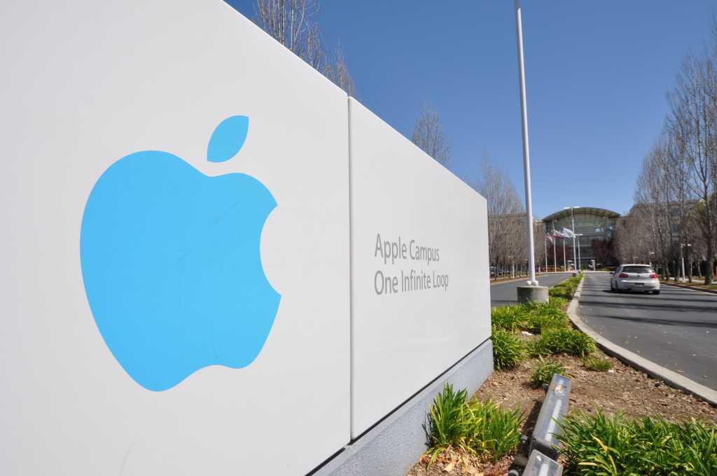 apple campus headquarters