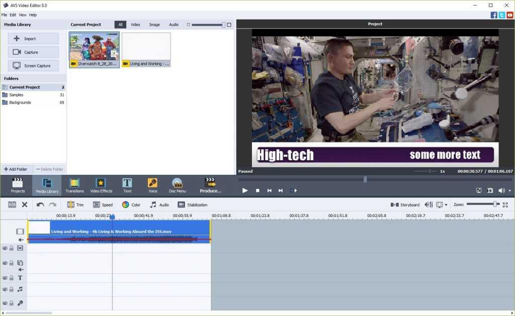 avs video editor editor view