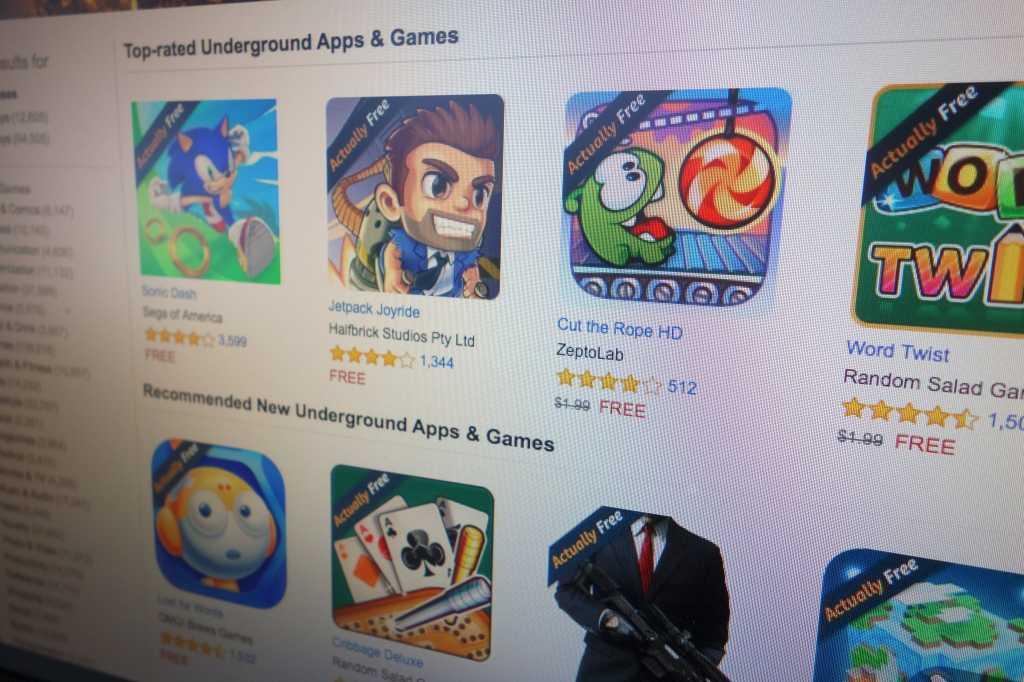 Amazon app store screen