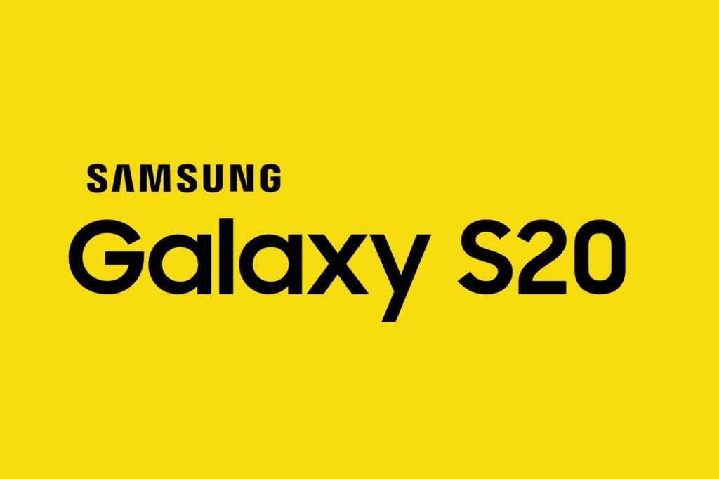 galaxy s20 name