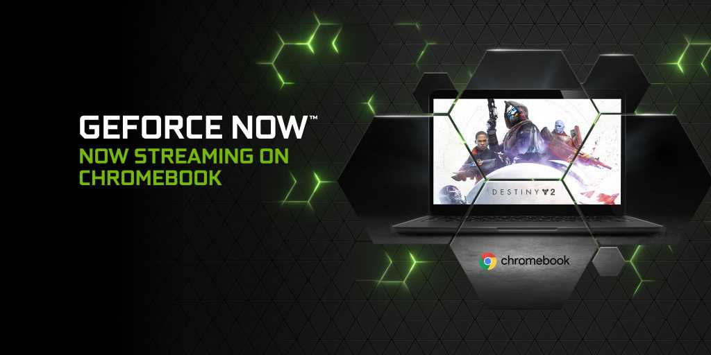 geforce now beta on chromebook