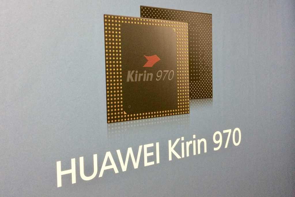 huawei kirin 970 chip
