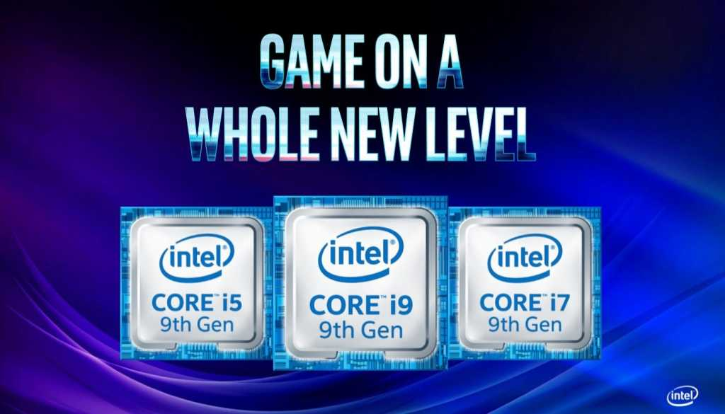 intel core i9 logo