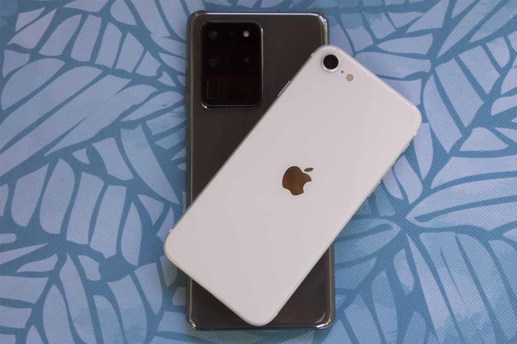 iphone s20 ultra