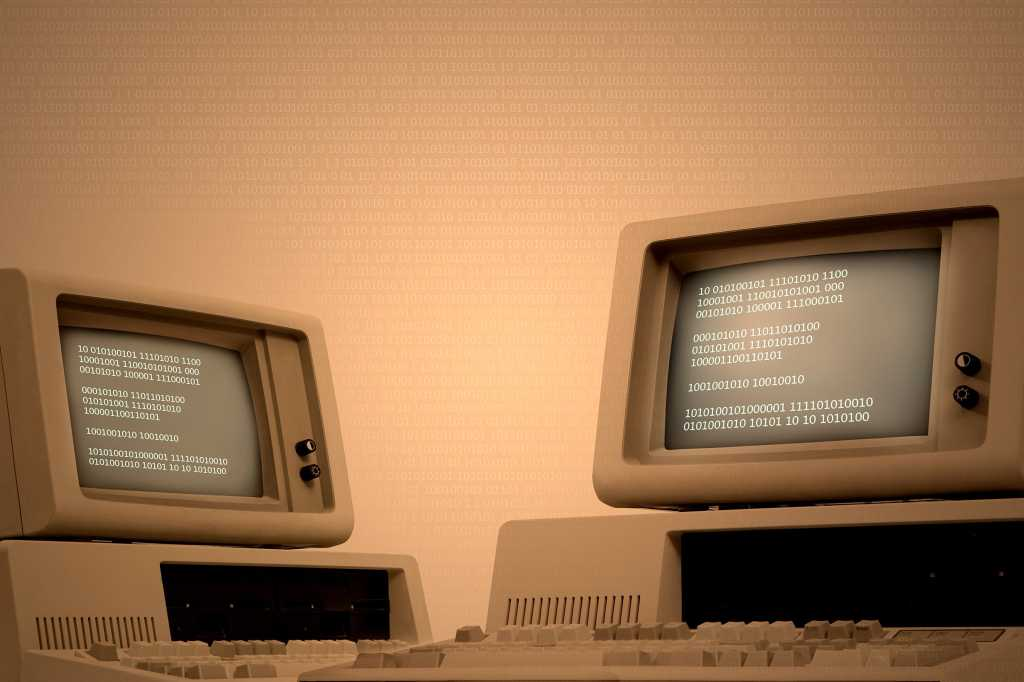 Outdated, obsolete computer systems in need of updating display binary code.