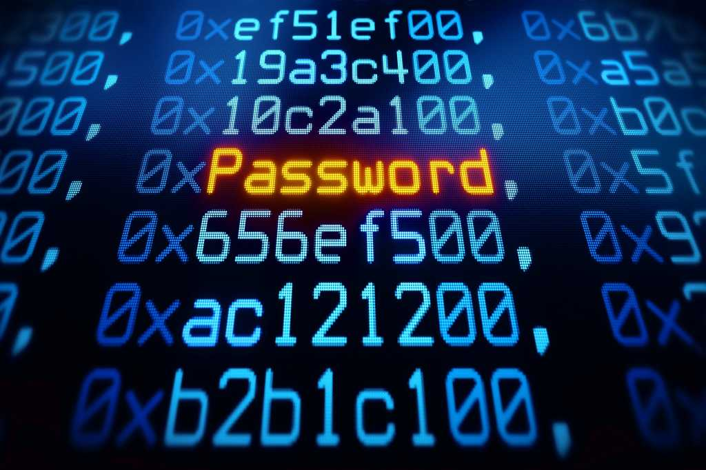 Conceptual image of a password amid hexadecimal code.