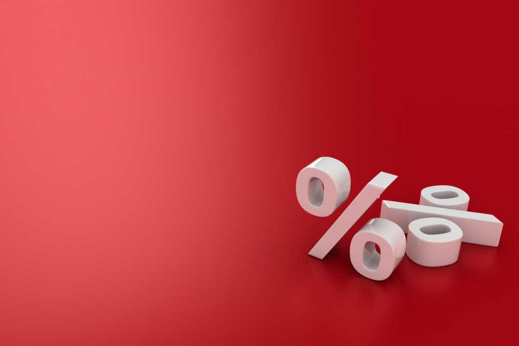 percent signs thinkstockphotos 163196995
