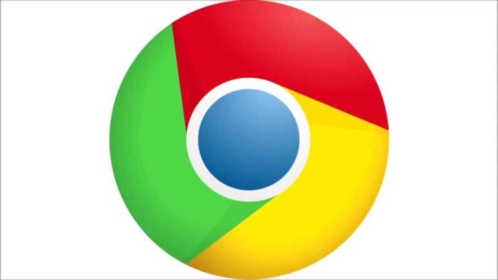 slide 14 chrome logo