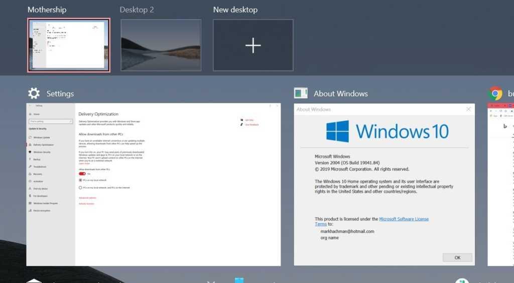 windows 10 20h1 rename virtual desktops task view Microsoft