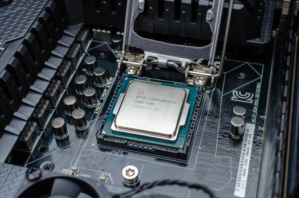 Intel CPU engineering sample